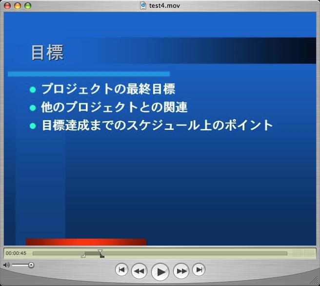 video | keynote5